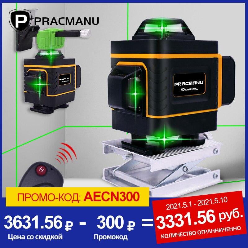 ПРОМО-КОД: RUCN400 PRACMANU лазерный невелир 16 линий 4D лазерный уровень 360 горизонтальный и вертикальный крест супер мощный автоматический самонив...