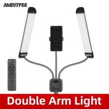 Лампа светодиодная AMBITFUL, 3000K 6000K, 40 Вт