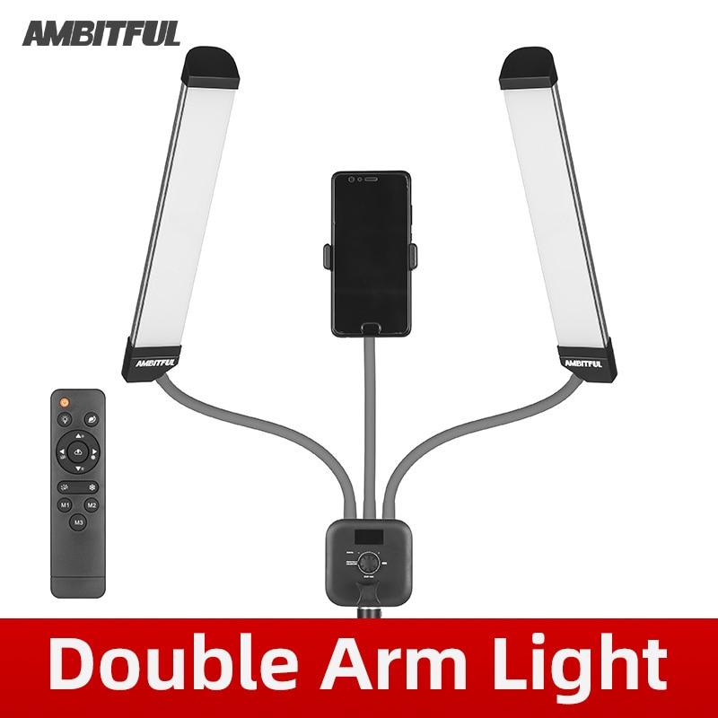 Лампа светодиодная AMBITFUL, 3000K-6000K, 40 Вт