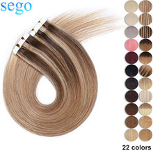 SEGO 2.5g/pc Mini Tape In Hair Extensions Machine Made Remy 100% Human Hair Invisible