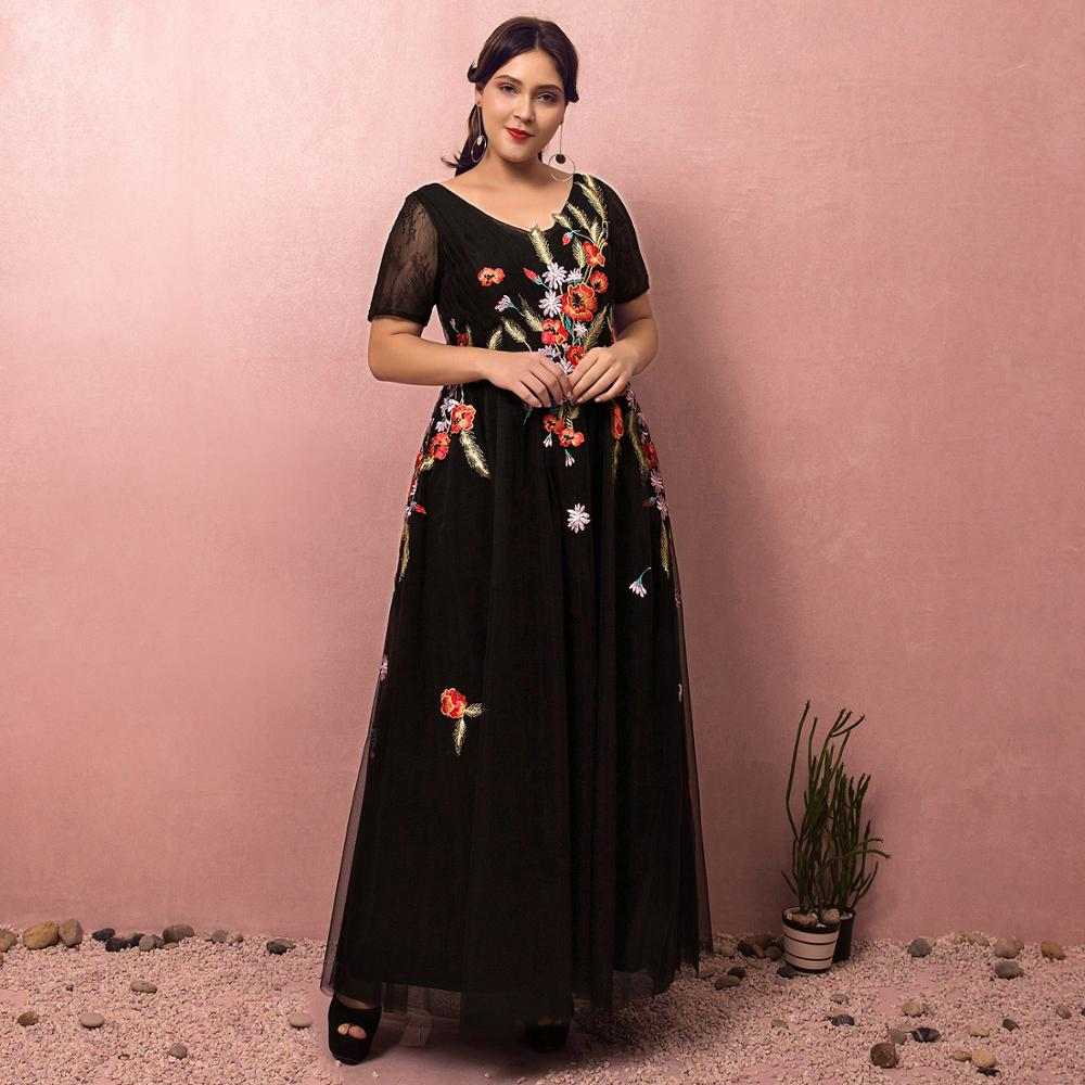 Élégante mère de la mariée robes Illusion manches courtes mère robe longue à lacets robe pour maman mariée avec broderie