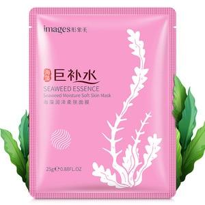 Image 4 - Hyaluronic acid Alginate Face Mask whitening facial fabric masks for face Moisturizing sleep korean FACE MASKS lanbena skin care