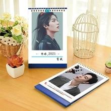 Desk-Calendar Wang Yibo BJYX Zhan Lan THE Chen Qing Collection Gift-Wei Ling UNTAMED