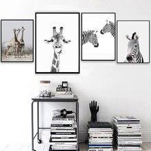 Скандинавский минималистичный черно белый детский холст с изображением