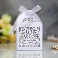 10/50/100pcs Eid Mubarak Box Ramadan Kareem Favor Gift Boxes Islamic Muslim DIY Candy Box Festival Happy al-Fitr Eid Event Party 25pcs laser cut hollow love heart chocolate candy box with ribbon happy eid mubarak ramadan party decoration diy