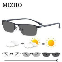 MIZHO 2020 Sunglasses Photochromic UV400 Anti Blue