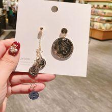 Korean Temperament Coin Queen Asymmetric Fashion Long  Line Earrings Jewelry vintage bohemian luxury earrings