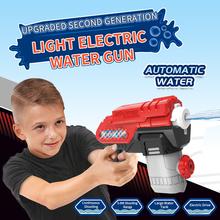 Summer children large electric high pressure remote spray water gun boys and girls beach outdoor park spray water gun toys cheap 4-6y 7-12y 12+y CN(Origin) M80000 Sports