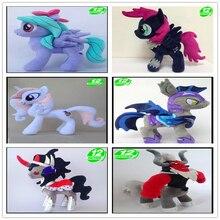 35 см 12 дюймов вентилятор Коллекция Ограниченная серия лошадь король Сомбра лорд тирек плюшевые куклы игрушки для девочек подарок на день рождения
