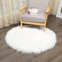 4-in-1 8 cm Long Washable Faux Fur Sheepskin Soft Carpet Chairs Sofas Cushions Kitchen Living Room Mat Family Pleasant Stay D25