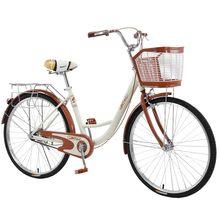 Vintage vélo 26 pouces classique vélo rétro vélo plage Cruiser vélo rétro vélo classique rétro ele pour voyage