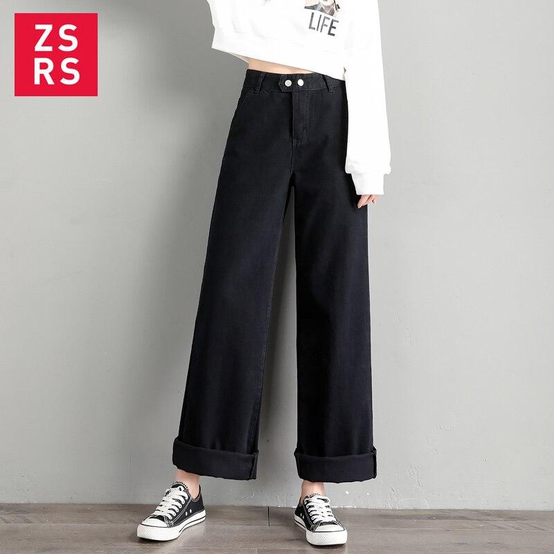 ZSRS, черные широкие джинсы, женские свободные джинсы с высокой талией, 2019, Осенние новые прямые джинсы для мам, джинсы с Фредди, широкие джинсы