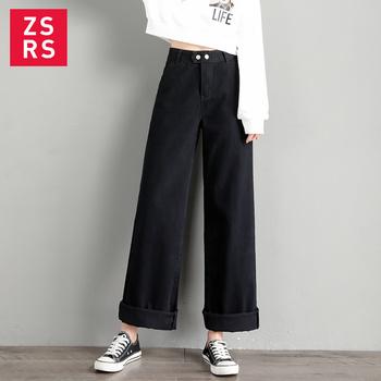 ZSRS czarne szerokie nogawki dżinsy kobiece luźna wysoka talia dżinsy 2019 jesień nowe proste dżinsy dla mamy freddy Jeans dżinsy z szeroką nogawką tanie i dobre opinie Pełnej długości COTTON Na co dzień W19F525900 Stripe Luźne light WOMEN Kieszenie Fałszywe zamki Myte Przycisk fly