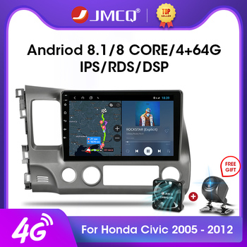 JMCQ 10 2G+32G Android 8.1 4G NET WIFI RDS DSP Car Radio Multimedia Video Player For Honda Civic 2005-2011 Navigation GPS HiFi