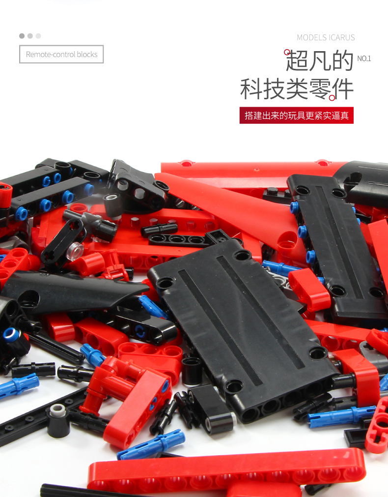 MOULD KING Compatible 13079  MOC 20091 Technic Series Veneno Lambo Building Block (2535PCS) 7