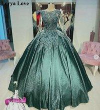 Роскошное бальное платье для выпускного вечера 2020 женские