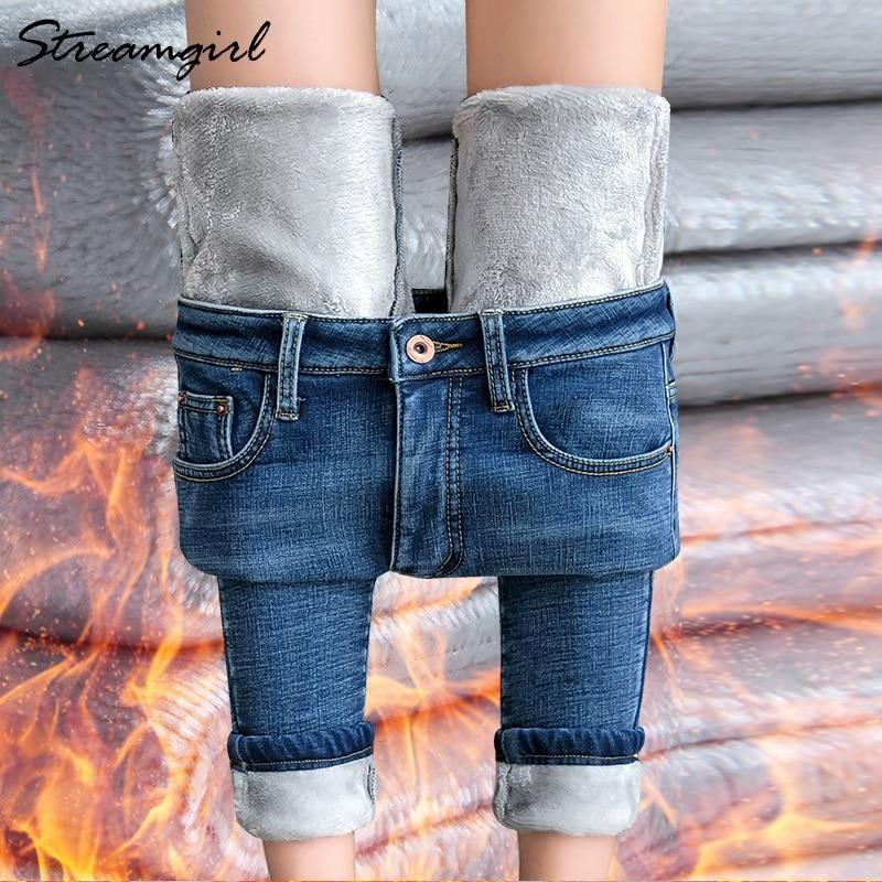 Skinny Winter Jeans Women Thicken Fleece Women's Office Denim Pants High Waist Stretch Warm Jeans Women For Winter Pants Velvet