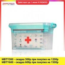 Контейнер для аптечки ПОЛИМЕРБЫТ Домашний доктор с вкладышем 310*200*180мм
