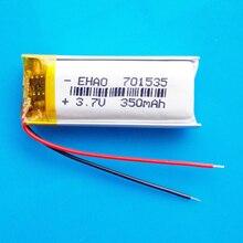3.7 فولت 350mAh 701535 بوليمر ليثيوم يبو بطارية قابلة للشحن شهادة الجودة ل MP3 مدلك مصباح ليد بلوتوث