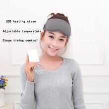 Xmund XD-EM1 3D распаривающая маска для сна Горячая сжатие USB Отопление Спящая повязка для глаз патч Портативный Кемпинг путешествия