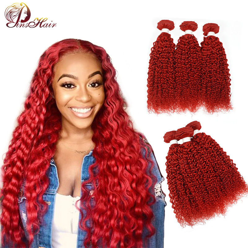 Pinshair 3 Brazilian Colored Red Hair Bundles Afro Kinky Curly Burgundy Bundles 100% Human Hair Extensions Non Remy Hair Weaving