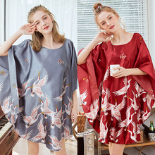 New Silk Pajamas Womens Summer Bat Sleeve Nightdress Large Home Clothes Pajama Set