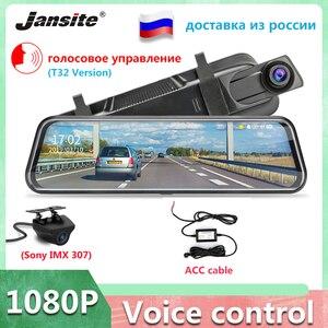 """Image 1 - جانسايت 10 """"جهاز تسجيل فيديو رقمي للسيارات تيار وسائل الإعلام مرآة عدسة مزدوجة مسجل فيديو شاشة تعمل باللمس مسجل داش كام التحكم الصوتي 1080P كاميرا خلفية"""