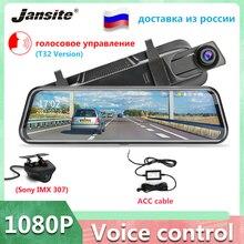 """Jansite 10 """"Car DVR Media Streaming Specchio Doppia Lente Video Registrar Touch Screen Recorder Dash Cam controllo Vocale 1080P telecamera Posteriore"""