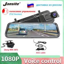 """Jansite 10 """"wideorejestrator samochodowy Stream Media Mirror podwójny obiektyw rejestrator wideo rejestrator z ekranem dotykowym kamera na deskę rozdzielczą sterowanie głosem kamera tylna 1080P"""