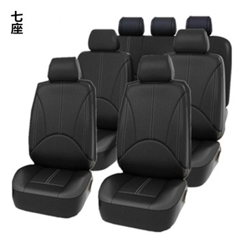 цена на Seven-seat front car seat cover high-quality rear bucket car seat cover five-seat car interior car seat cover
