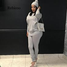 Women TWO PIECE SET Pearl Tracksuit Beading Top Pullover Pan