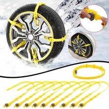 Обновленный 175-285 см Универсальный Автомобильный снежные цепи бандаж колеса противоскользящие цепи зимнее использование ТПУ нейлон говядины сухожилия внедорожника