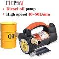 Дизельный топливный насос 300 Вт 50л/мин постоянного тока 12В 24В самовсасывающий Электрический трансмиссионный масляный насос зубчатый масля...