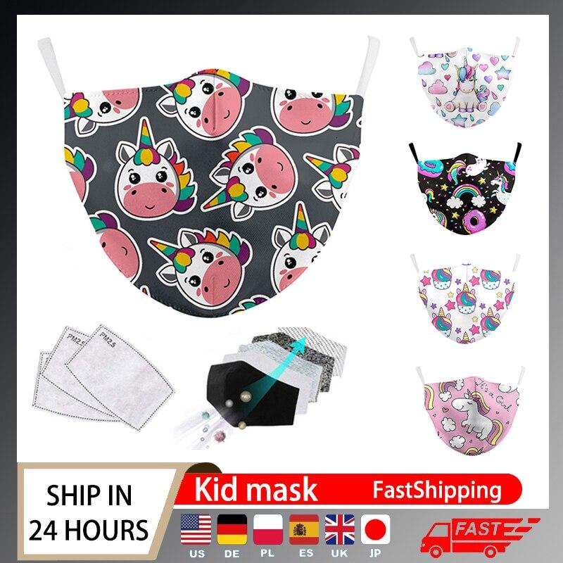 Детская маска для рта Единорог милая розовая мультяшная Маска Защитная PM2.5 лицевая маска с фильтром моющаяся многоразовая унисекс хлопкова...