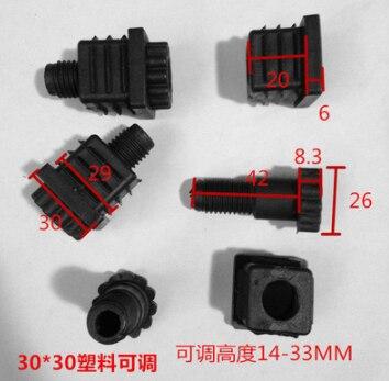 06 Furniture Accessories 30mmX30mm Square Pipe Plug Plastic Pipe Plug Furniture Pipe Plug Dust-proof Square Foot Plug Seal Cap