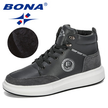 BONA 2019 New Designer High Top Mens Vulcanized Shoes Trend Comfortable Men Casual Shoes Outdoor Non slip Shoes Tenis Masculino