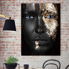 Posters and Prints Wall Art Picture for Living Room Home Decor Woman Golden Portrait Canvas Painting wall art canvas painting 3d flower picture posters and prints golden flowers poster wall pictures for living room home decor
