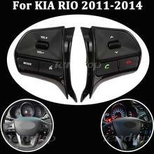 For KIA K2 New RIO K2 2011 2014 Steering Wheel Cruise Control Buttons Remote Control Volume Switch Car Accessories