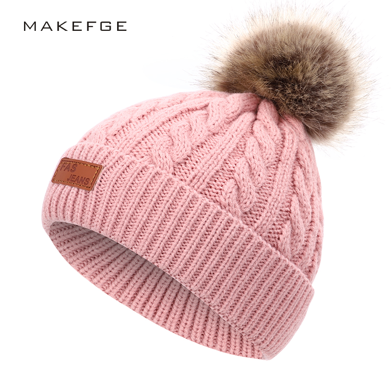 2019 New Children's Winter Hat Boys And Girls Pompom Leather Knit Hat Warm Stripes Cute Fun Baby Hat Comfortable Sombrero Peas