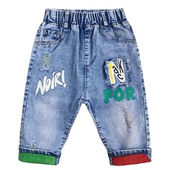 Boys Solid-Pattern Denim Shorts
