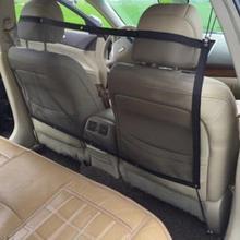 115x62 см Автомобильная изолирующая сетка для собак, регулируемая оксфордская сетка для питомцев, автомобильная противогрязная подушка, безопасная защита для питомцев, автомобильные аксессуары для хранения