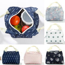 Lunch Bag Insulated Thermal Cool Bags Picnic Food Box Built in Aluminium Foil(China)