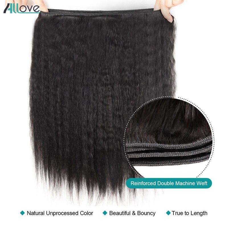 Allove  Yaki Straight   Bundles Natural Color Double Machine Weft Hair s Non- Hair Bundles 5