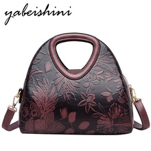 Chinese style tote Messenger bag over shoulder bag leather h