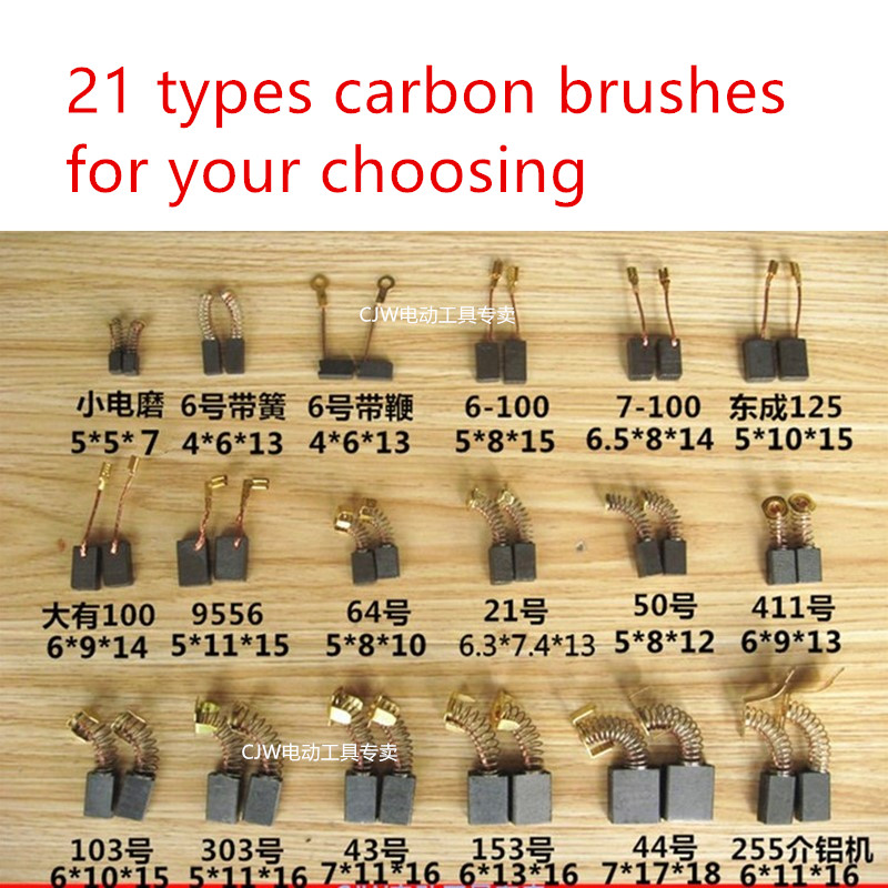 20 Pieces Super Carbon Brushes For Electric Motors