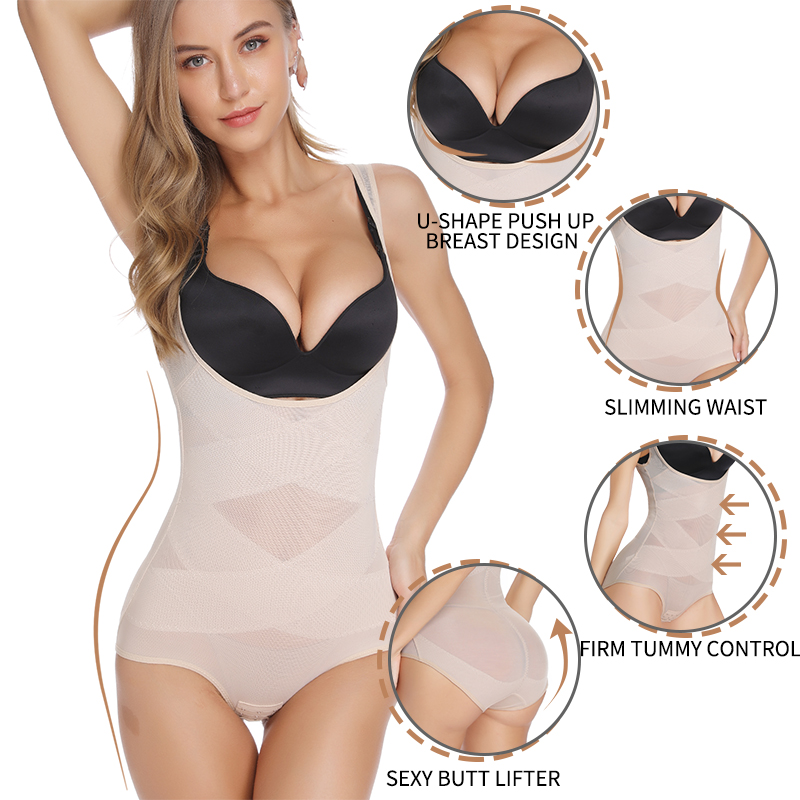 Firm Tummy Control Shapewear