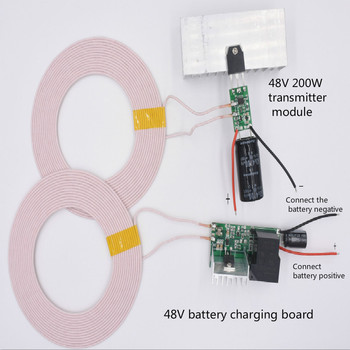200W 48V Power Supply 48V Output High Power Wireless Charging Wireless Power Supply Module XKT901-19