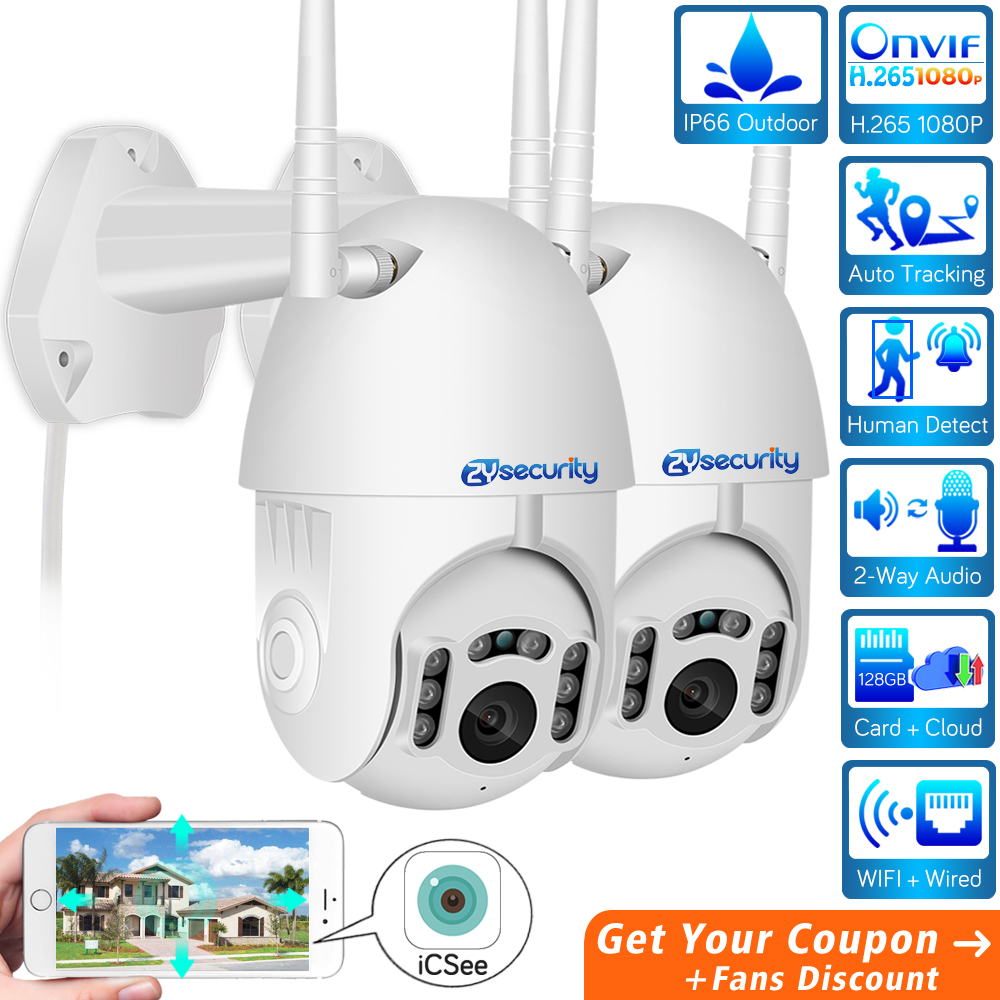 1080P Outdoor WiFi Camera Auto Tracking Smart Wireless Home Security PTZ CCTV Audio Surveillance Speed Dome IP Camera ICSee