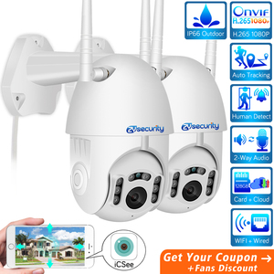 Image 1 - 1080P наружная Wi Fi камера с автоматическим отслеживанием умная беспроводная домашняя камера безопасности PTZ CCTV Аудио скоростная купольная IP камера видеонаблюдения iCSee