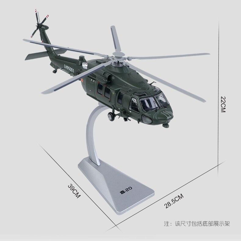 155 modelo decoracao estatica helicoptero 04